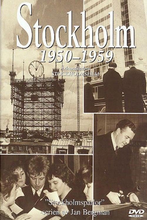 Stockholm 1950-1959 (2001)