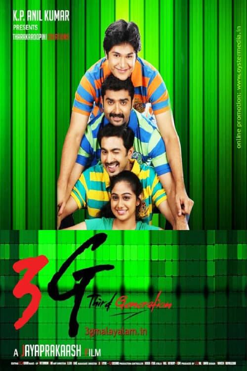 3G Third Generation (2013)
