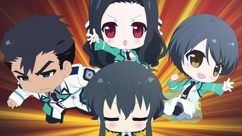 The Irregular at Magic High School - Season 0: Specials - Episode 4: Get to Know Magic Studies! - Lesson Four: What is the Nine School Competition?