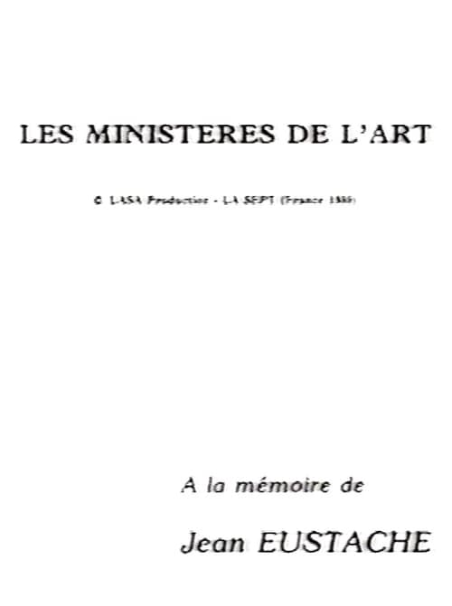 مشاهدة Les ministères de l'art مجانا على الانترنت