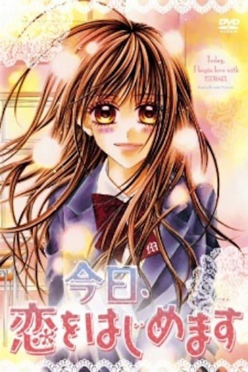 Film Kyou, Koi wo Hajimemasu Complètement Gratuit