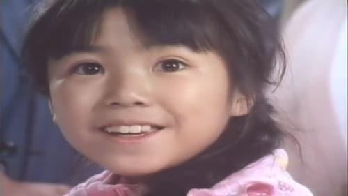 The Mobile Cop Jiban 1989 Streaming Online: Kidou Keiji Jiban – Episode Episode 19