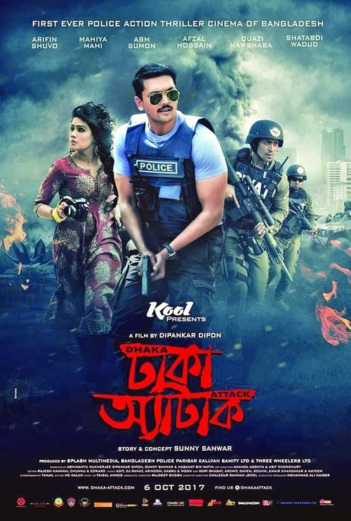 Watch Movie Dhaka Attack Online Megashare