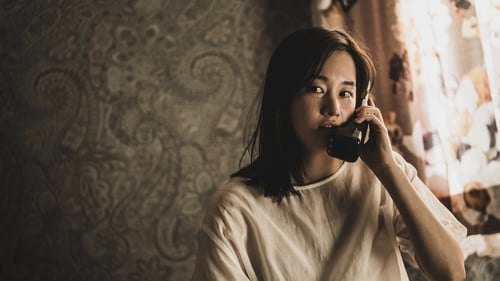 Call English Full Movie Watch Online