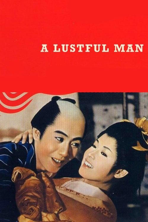 A Lustful Man (1961)