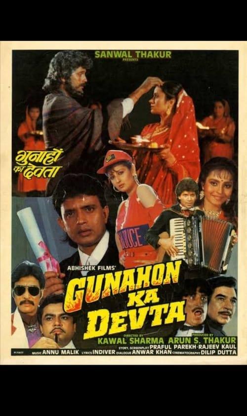 Gunahon ka devta (1990)