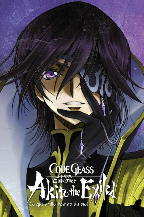 Code Geass: Akito the Exiled 3 – Ce qui brille tombe du ciel