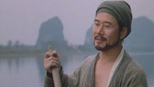Marco Polo 1982 720p Retail: Season 1 – Episode Part 6