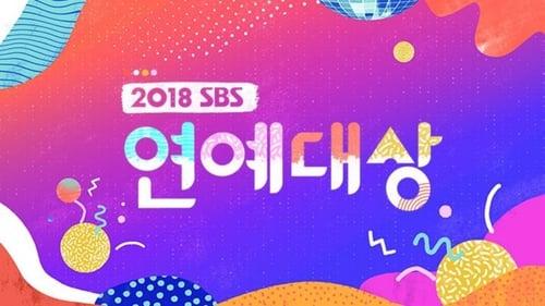 SBS Entertainment Awards 2019