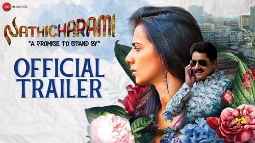 Nathicharami (2018) Kannada HDRip 480p & 720p | GDRive