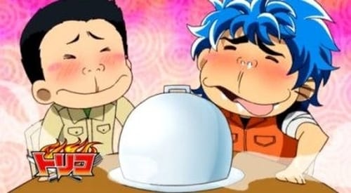 Toriko: Season 1 – Épisode Prepare It! The Poisonous Puffer Whale! The Heavenly King Coco Appears!