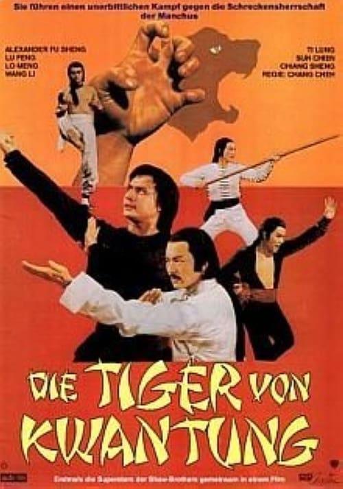 Die Tiger von Kwan Tung