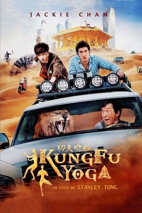 Film Kung Fu Yoga De Bonne Qualité