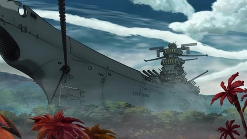 Space Battleship Yamato 2199: Star Blazers 2199 – Episode Escape From Jupiter Space