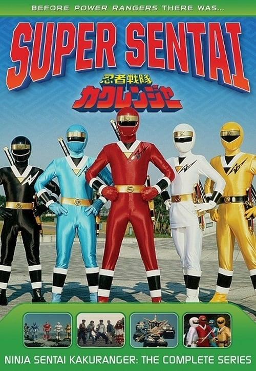 Super Sentai: Ninja Sentai Kakuranger