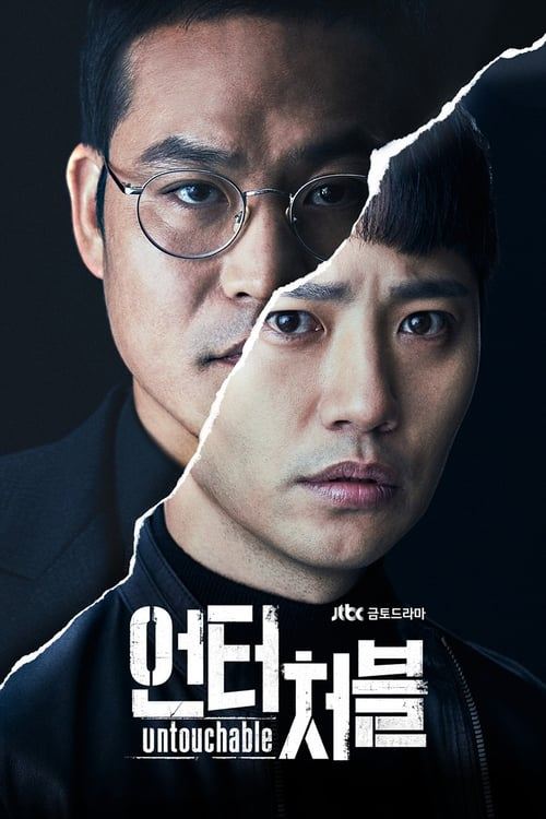 Watch Untouchable (2017) in English Online Free