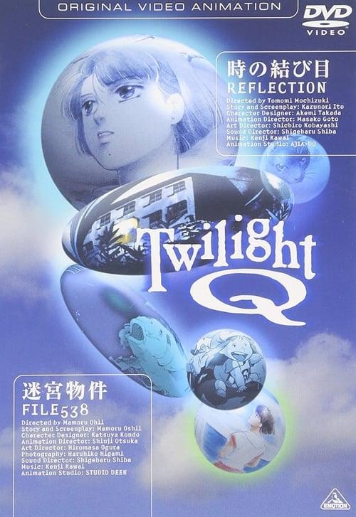 Twilight Q (1987) Poster