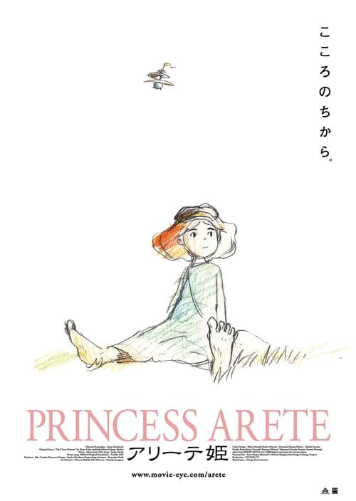 Princesse Arete (2001)