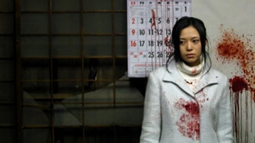 Suicide Club 2 Streaming VF