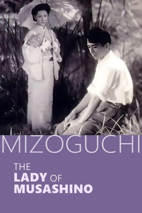 The Lady of Musashino (1951)