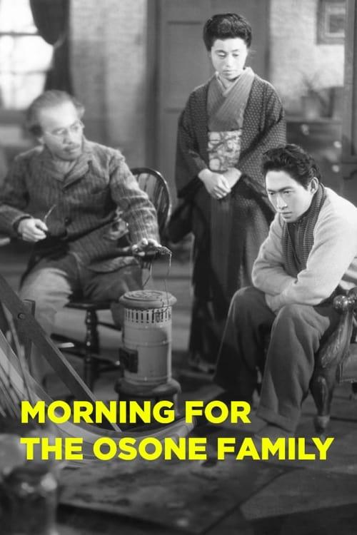 Morning for the Osone Family