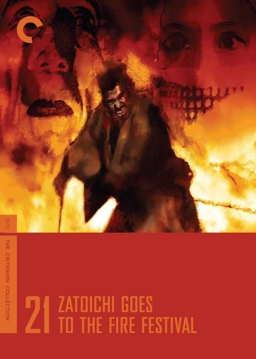 Zatoichi Goes to the Fire Festival (1970) Poster