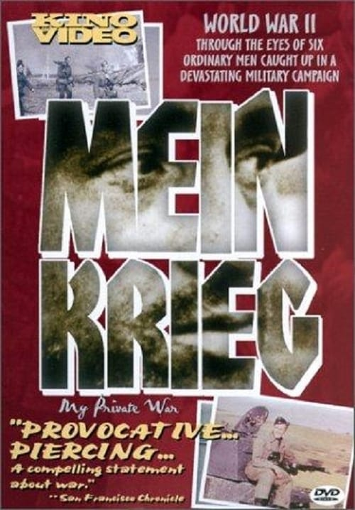 My Private War (1990)
