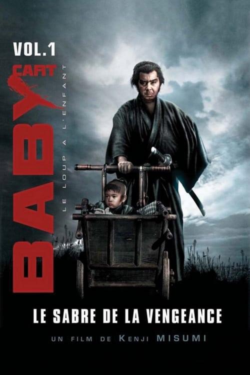 Baby Cart vol.1: Le sabre de la vengeance (1972)