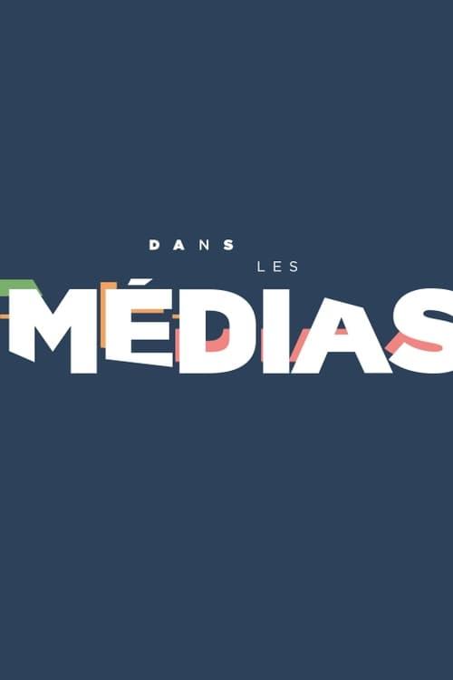 Dans les médias (2017)