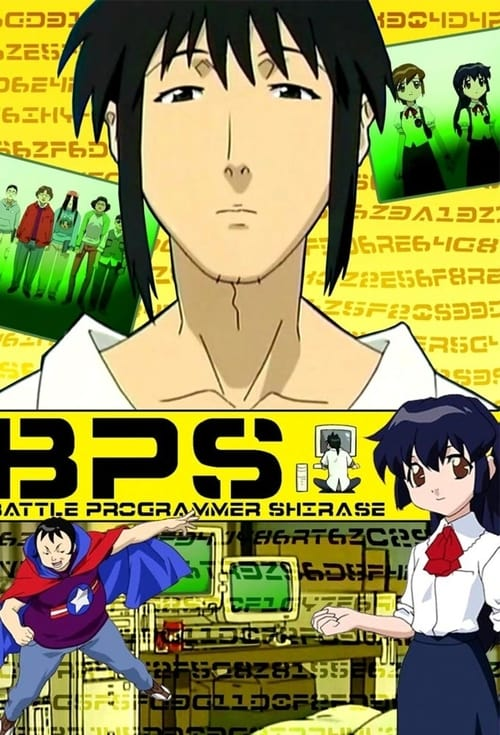 Battle Programmer Shirase-Azwaad Movie Database
