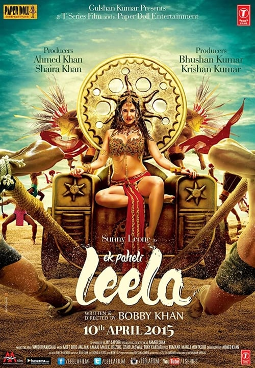 Ek Paheli Leela film en streaming