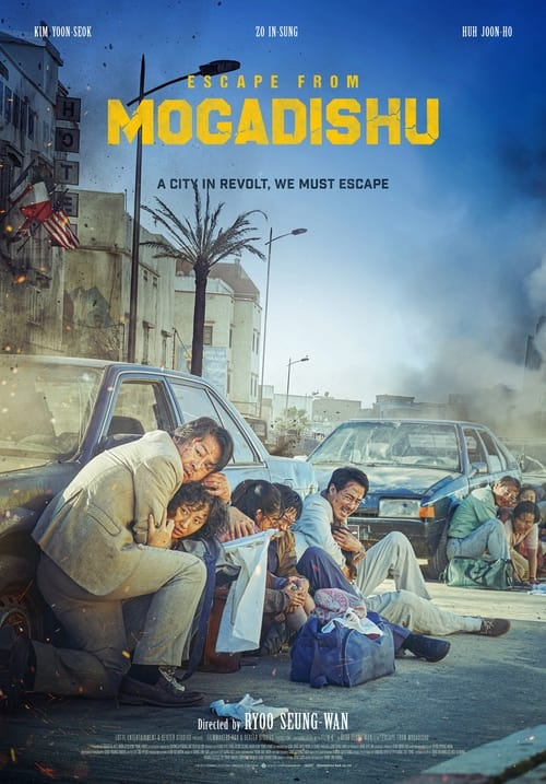 Escape from Mogadishu Streaming Online