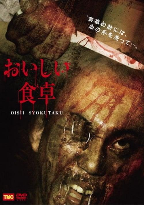 Ver pelicula Oishii Shokutaku Online