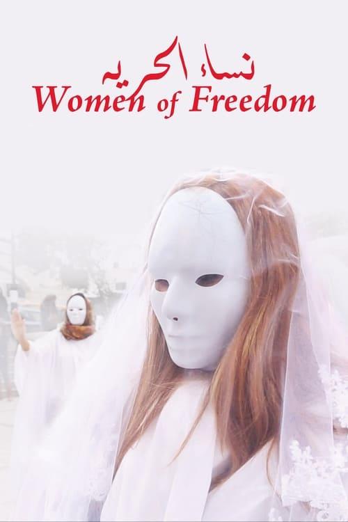 Ver pelicula Women of Freedom Online