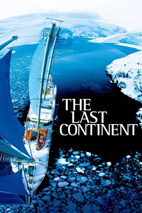 The Last Continent (2007)