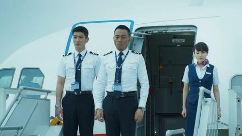 中国机长 – The Captain