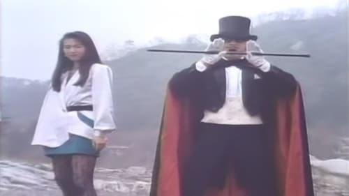 The Mobile Cop Jiban 1989 Streaming Online: Kidou Keiji Jiban – Episode Episode 15
