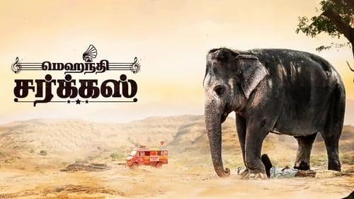 Mehandi Circus (2019) Full Movie Watch Online