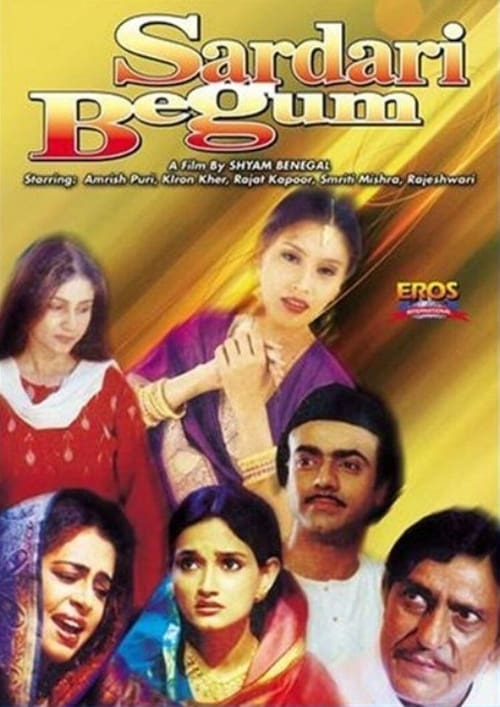 Sardari Begum film en streaming