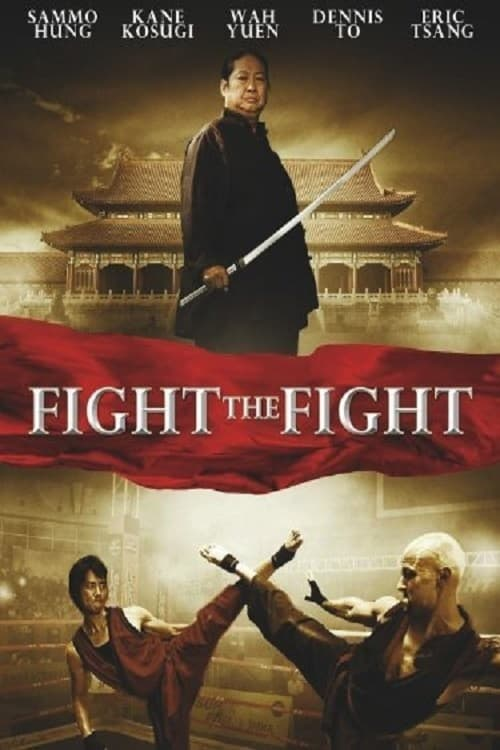 Largescale poster for Fight the Fight