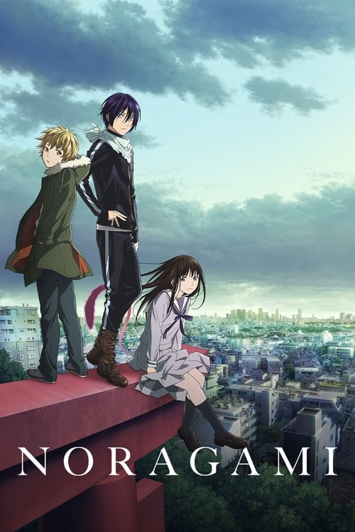 Noragami-Azwaad Movie Database