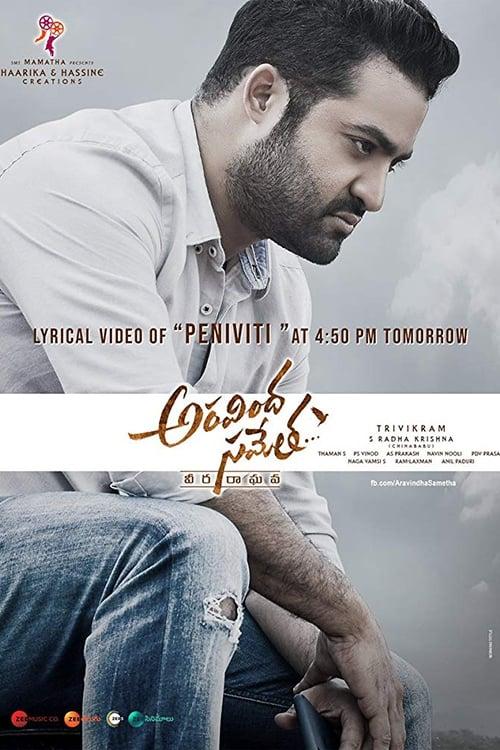 Aravinda sametha full movie free download tamilrockers