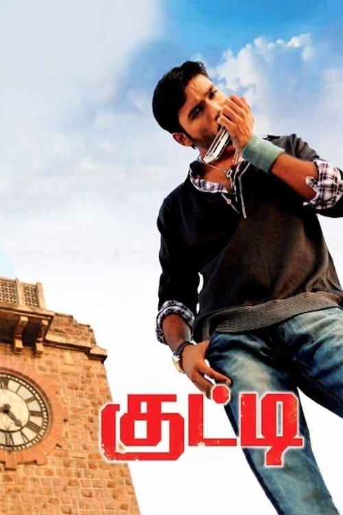 Kutty (2010)