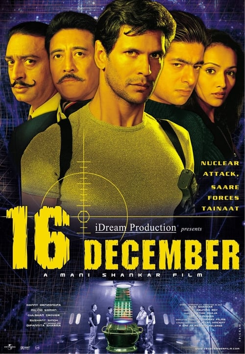 16 December film en streaming