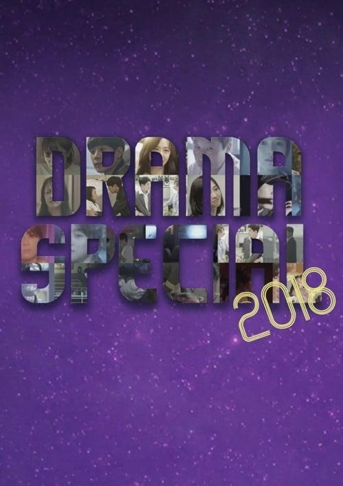 KBS Drama Special 2018