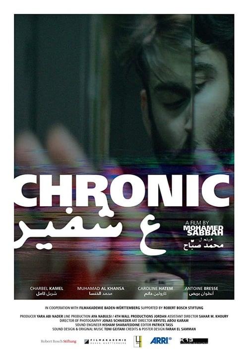 Chronic (2017)