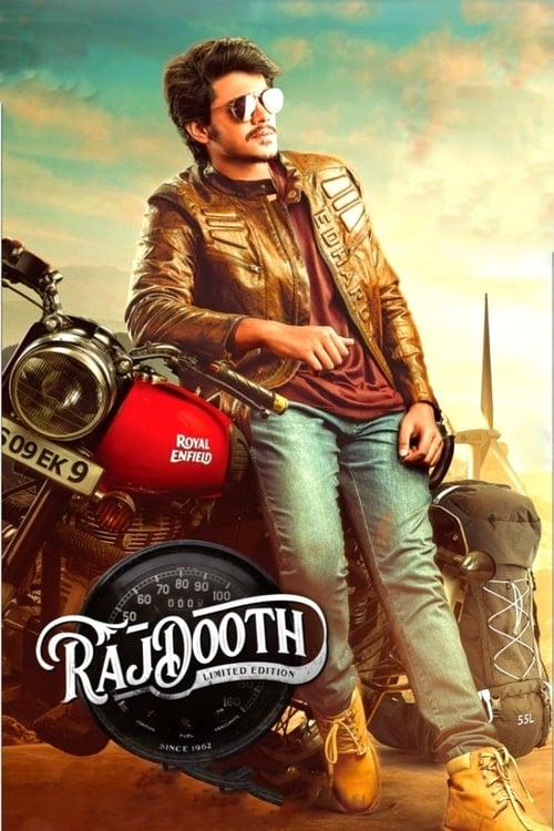 Rajdooth