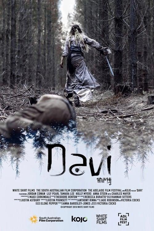 فيلم Davi في جودة HD جيدة