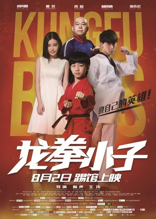 فيلم Kung Fu Boys خالية تماما