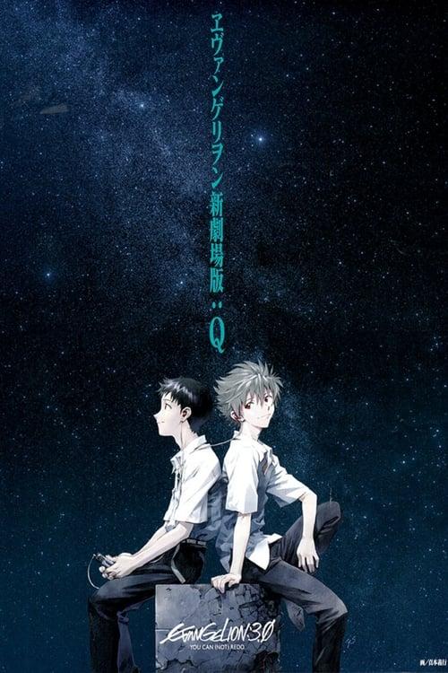 [HD] Evangelion: 3.0 You Can (Not) Redo (2012) streaming Disney+ HD